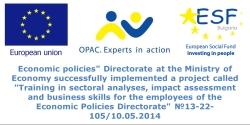 Project called Training in sectoral analyses, impact assessment and business skills for the employees of the EPD