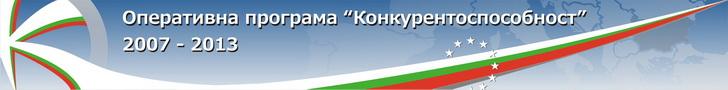 "Сайт на Управляващия орган на ОП ""Конкурентоспособност"" - в нов прозорец"